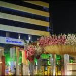 Hotel Reshumrao, Bhopal