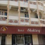 Hotel Shaktiraj, Rajkot