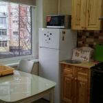 Apartment on Armavirskaya 72,  Sochi