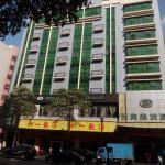 Mingtien Inn, Dongguan