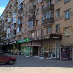 Kutuzovsky Apartment, Moscow