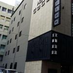 Hotel CoCo, Busan