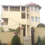 Guest House Izhevchanka,  Anapa