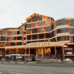 Hotel Arcadia, Krasnaya Polyana