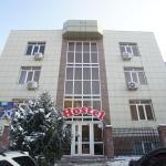 The Best,  Almaty