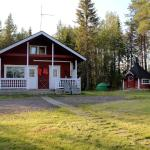 Hotel Pictures: Ahosen Lomamökit, Vikajärvi