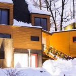Hotel Pictures: Ski & Golf House - Adele I, Sainte-Adèle
