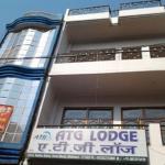 A.T.G. Lodge,  Allahābād