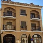 Hotel Pictures: Casa Rural La Garzona, Losar de la Vera
