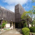 Arima Onsen Motoyu Ryuusenkaku, Kobe
