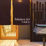 Rokuhara Inn,  Kyoto