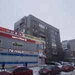 Apartment on Kolskiy 20, Murmansk