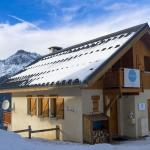 Hotel Pictures: Fresh Tracks - Chalet L Etendard, Oz