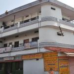 Pankaj Guest House,  Varanasi