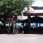Sanggaou Bungalows, Ko Lanta