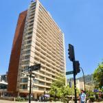 Apartamentos Premium Capital Providencia (ex Premium Tours & Lodging),  Santiago