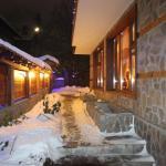 Guest House Ilinden, Bansko