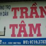 Tran Tam 2 Hostel,  Can Tho