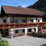 ホテル写真: Pension - Schöne Welt, Prägraten