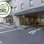 Hotel Wing Port Nagasaki, Nagasaki