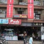 Hotel Pisals,  Bhopal