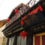 Eight-Symbole Lotus, Shangri-La