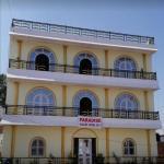 Paradise Luxury Homestay,  Khajurāho