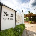 No.25 Cafe & Hostel,  Kanchanaburi