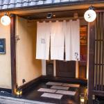 Kyoto Machiya Ryokan Cinq, Kyoto