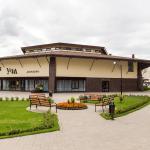 Hotel Complex Lubim,  Yaroslavl