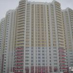 Apartments on Gagarina,  Zyablikovo