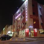 Azha Al Qsoor 1 Furnished Apartment, Riyadh