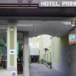 Hotel Principe, Udine