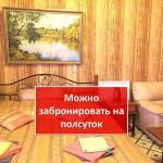 Mini-Hotel U Megi, Yekaterinburg