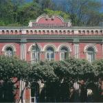 Hotel Pictures: Hotel Villas, Cataguases