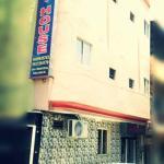 Arihant Guest House,  Gwalior