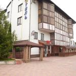 Hotel Ozernuy, Khmel'nyts'kyy