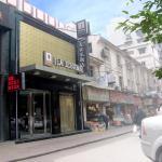 Yangtze River TOMOLO Hotel - Jianghan Road Branch, Wuhan