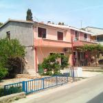 Apartment Bozo, Vir