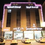 Alrosa Furnished Apartments, Buraydah