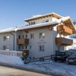 Hotel Pictures: Garni Nill, Schwendau