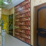 Hostel Abazhur, Krasnodar