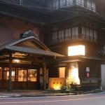 Kansuiro, Hakone