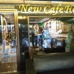 Le Cafe Royale, Pattaya Central