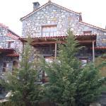 Vitina Stone House, Vytina