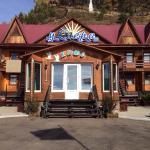 Mini-hotel U Ozera, Listvyanka