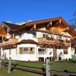 Zdjęcia hotelu: Martina, Saalfelden am Steinernen Meer