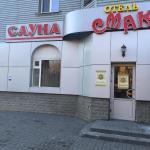 Mini Hotel Smak, Dnepropetrovsk