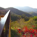 Hotel Pictures: Triplex do Mirante, Guaramiranga