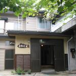 Wanoyado Nagumo, Nozawa Onsen
